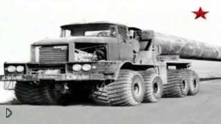 Смотреть онлайн Мощь советских тягачей