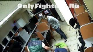 Смотреть онлайн Кровавая драка в игровом салоне