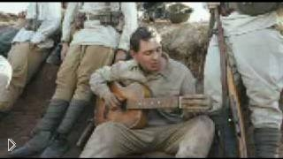 Смотреть онлайн Песня из фильма «Мы из будущего», «Кончилась война»