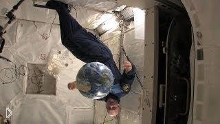 Смотреть онлайн Как выглядит быт космонавтов