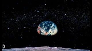 Так выглядит планета Земля с Луны - Видео онлайн