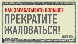 «Жесткая» школа бизнеса от Дейнеко - Видео онлайн