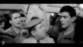 Смотреть онлайн Художественный фильм «Я шагаю по Москве», 1963