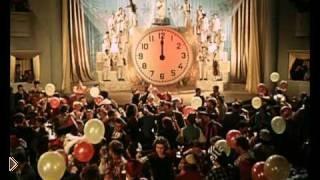 Смотреть онлайн Художественный фильм «Карнавальная ночь», 1956