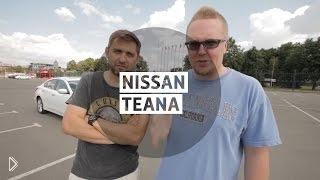 Смотреть онлайн Обзор обновленной Nissan Teana 2014 года