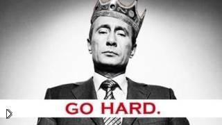 Будь жестким, как Владимир Путин - Видео онлайн