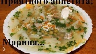 Смотреть онлайн Легкий суп из консервированного горошка и яиц