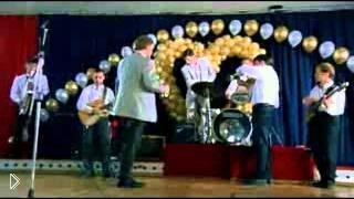 Смотреть онлайн Песня на свадьбе из сериала «Бригада»