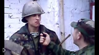 Джон Рембо на службе в российской армии - Видео онлайн