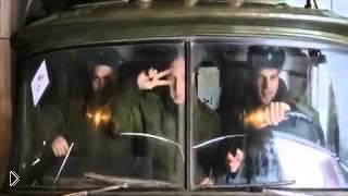 Смотреть онлайн Солдатская версия клипа «Мама Люба давай, давай»