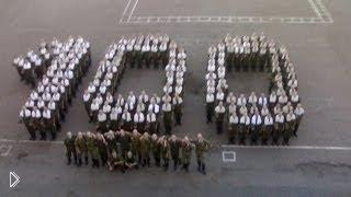 Смотреть онлайн Оригинальные армейские сто дней до приказа