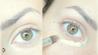 Смотреть онлайн Как наносить консилер на область вокруг глаз