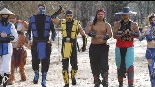 Смотреть онлайн Флешмоб Mortal Kombat против Street Fighter