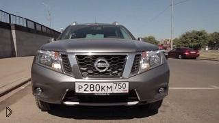 Смотреть онлайн Тест-драйв Nissan Terrano 2014 год