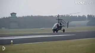Смотреть онлайн Первая машина для полетов и езды