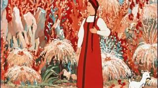 Смотреть онлайн Мультфильм «Аленький цветочек», 1952