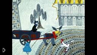 Смотреть онлайн Мультфильм «Бременские музыканты», 1969, 1973 подряд