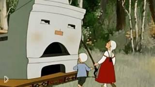 Смотреть онлайн Мультфильм «Гуси-лебеди», 1949