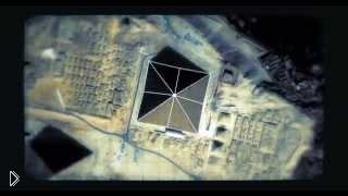 Смотреть онлайн Документальный фильм «откровеннее пирамид»
