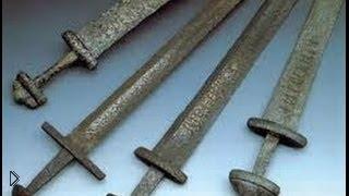 Смотреть онлайн Документальный фильм «Секреты меча викингов»