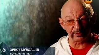 Смотреть онлайн Док. фильм «Подземные города. Шамбала Гитлера»