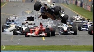 Смотреть онлайн Топ-10 самых жутких аварий Формулы-1