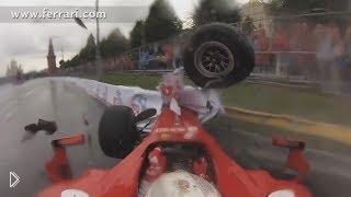 Смотреть онлайн Погода против болида Ferrari