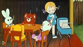 Смотреть онлайн Мультфильм «Живая игрушка», 1982