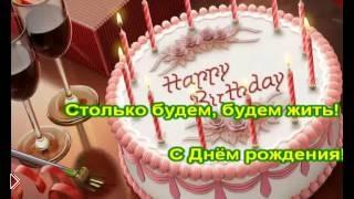 Смотреть онлайн Караоке Ирина Аллегрова – С днем рождения