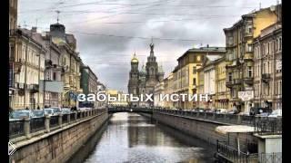 Смотреть онлайн Караоке Игорь Корнелюк – Город, которого нет