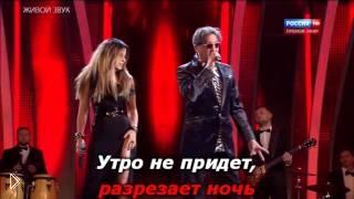 Смотреть онлайн Караоке Григорий Лепс и Ани Лорак – Зеркала
