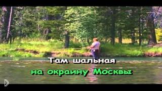 Смотреть онлайн Караоке Ирина Аллегрова - Императрица