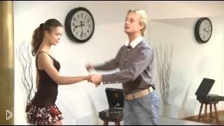 Танец румба для начинающих - Видео онлайн
