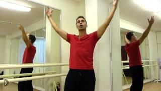 Смотреть онлайн Как научиться танцевать в клубе для мужчин