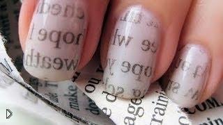 Смотреть онлайн Как сделать красивый маникюр «Газетный принт»