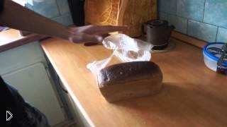 Смотреть онлайн Современный резиновый хлеб
