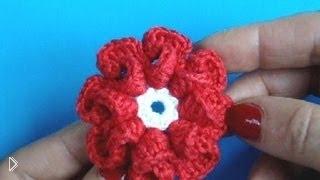 Смотреть онлайн Урок вязания крючком объемного цветка