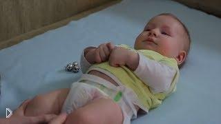 Смотреть онлайн Лечение запора у грудного ребёнка