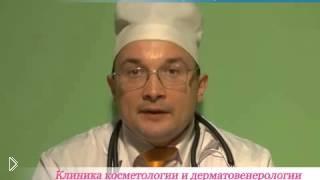 Смотреть онлайн Розовый лишай - симптомы и лечение
