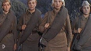 Смотреть онлайн Художественный фильм «А зори здесь тихие», 1972