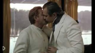 Смотреть онлайн Художественный фильм «Жестокий романс», 1984