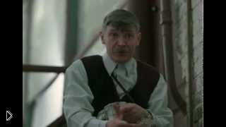 Смотреть онлайн Художественный фильм «Родня», 1981