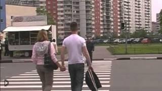 Смотреть онлайн Безопасность в большом городе