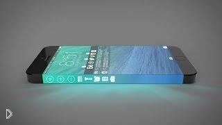 Смотреть онлайн Инновационный экран нового IPhone