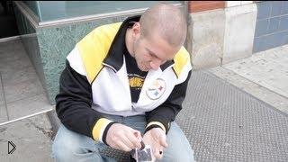 Смотреть онлайн Приклеенный к земле IPhone