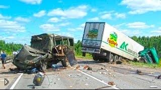 Смотреть онлайн Свежая подборка аварий с грузовиками