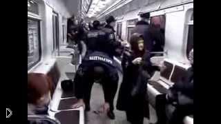 Смотреть онлайн Фанатская драка в киевском метро