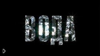 Документальный фильм «Великая тайна воды» - Видео онлайн