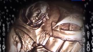 Смотреть онлайн Документальный фильм «Золотая спираль Фибоначчи»