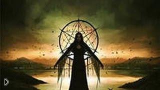 Смотреть онлайн Документальный фильм «Повелительницы тьмы. Русские ведьмы»
